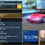 【アスファルト8】Ferrari F40のマシン性能を徹底解説!