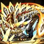【パズドラ】強力なドラゴン!ディアゴルドスの使い道を徹底解説