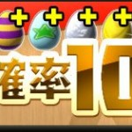 【降臨プラタマ10倍】パズドラのプラス集めはここがオススメ!