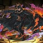 【究極分岐!】パズドラの闇火バットマンの使い道はこれだ!