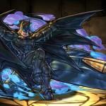 【サブで使える!】パズドラの究極闇水バットマンの使い道とは?
