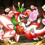 【豊富な覚醒!】パズドラのいちごドラゴンの使い道はこう!