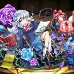 【使いやすい!】パズドラの学園ねむり姫の使い道はこれ!