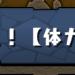 【楽勝!】パズドラの関銀屏参上を完全攻略するコツを紹介!